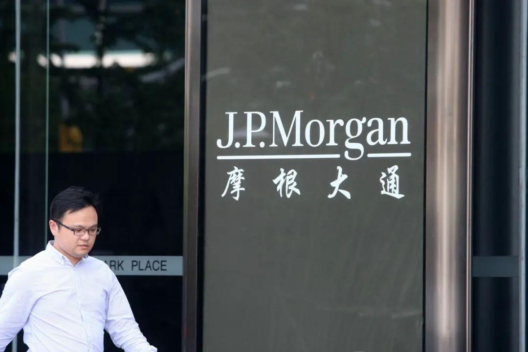 摩根大通认罚9.2亿美元背后:百年贵金属价格操纵何时休?