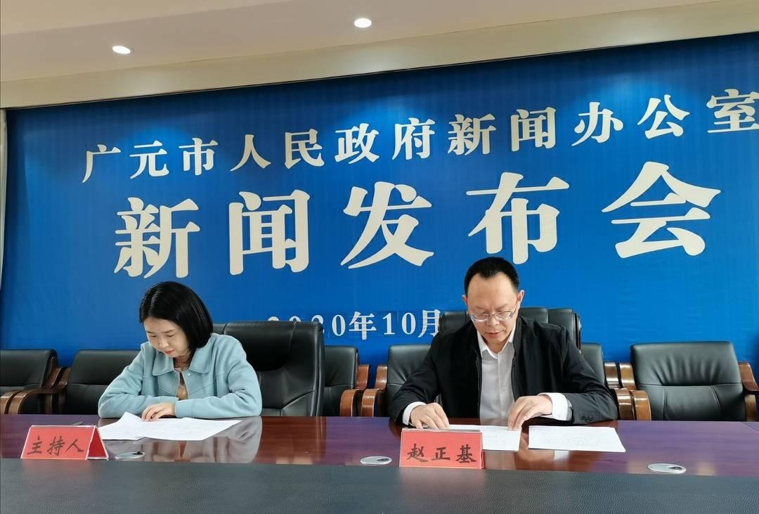 2020广元gdp_四川广元有一个县,2020GDP超180亿,是著名的长寿之乡