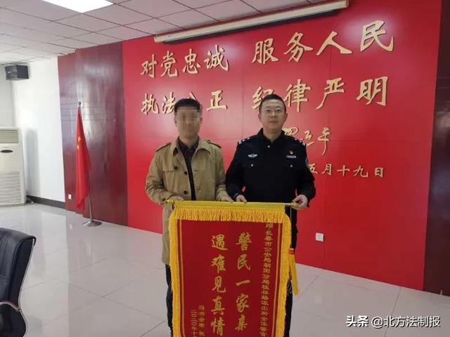 朝阳分局桂林路派出所:宝贝别哭,警察蜀黍带你找妈妈
