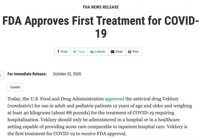 (图源:FDA官网)