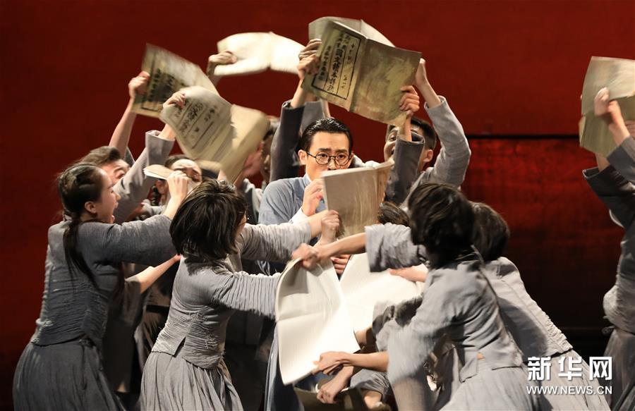 """第十二届中国舞蹈""""荷花奖""""舞剧评奖结果正式出炉"""