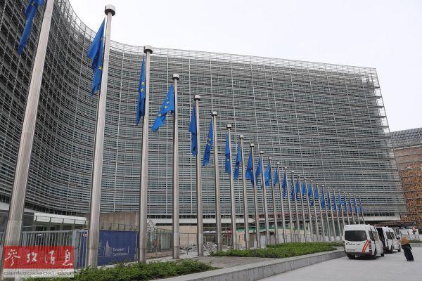 原料图片:欧盟总部。