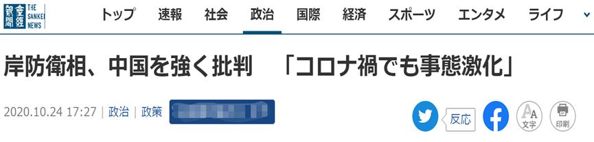 """美军司令面前 安倍兄弟抛出""""最大主题""""中国"""