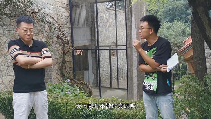 朱亘和张策,互为「打工人」