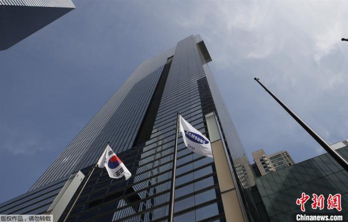 原料图:位于韩国首尔的三星电子大楼。
