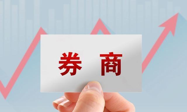 《【杏耀手机版登录地址】消费大机会展现!双十一大热提前加仓!》