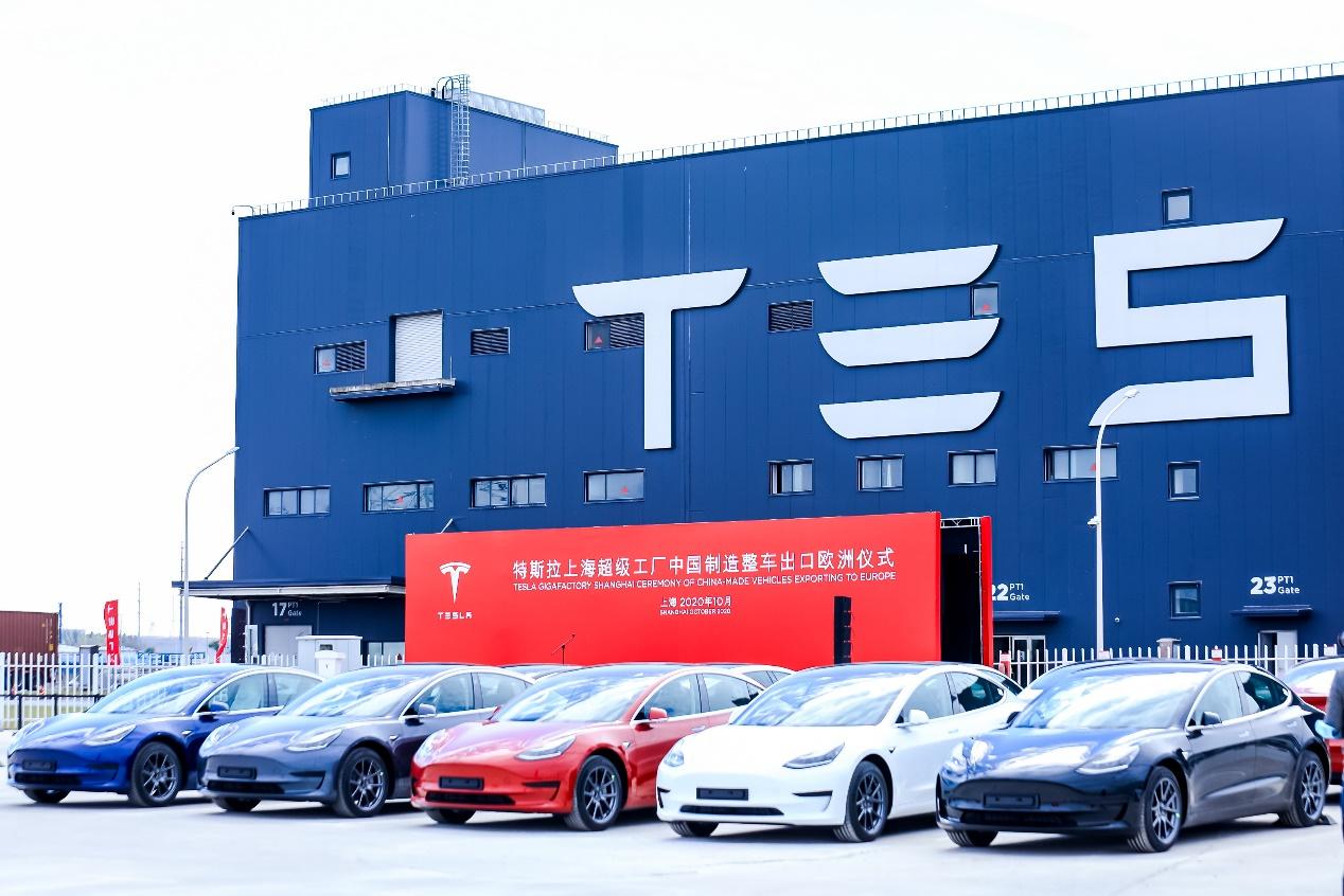 特斯拉上海超级工厂启动Model 3整车出口业务