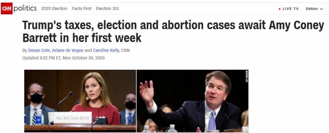 (截图来自美国CNN的报道)