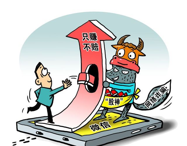 《【万和城代理平台】刚刚!欧美股市都跌了!你慌了吗?》