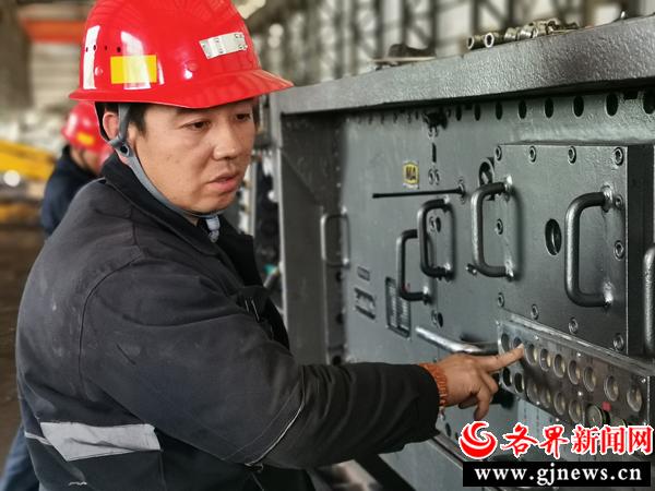 陕北矿业龙华公司:加钢淬火铸安全铁军