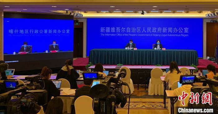 The Press Office of the People's Government of the Xinjiang Uyghur Autonomous Region held the fifth press conference on the prevention and control of the Kashgar epidemic on the evening of March 29.
