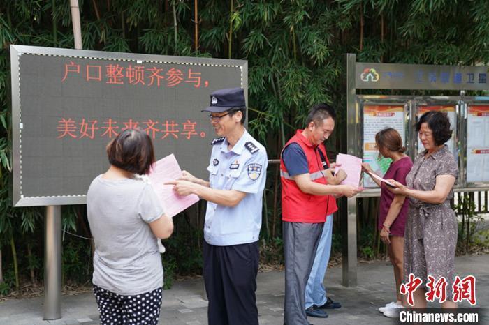 資料圖:江蘇省公安廳開展人口普查戶口整頓。 蘇宮新 攝