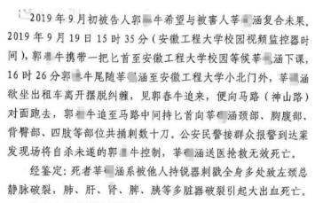 """开年第二""""虎""""宋亮:长期在内蒙古任职,前天还在会议现场"""