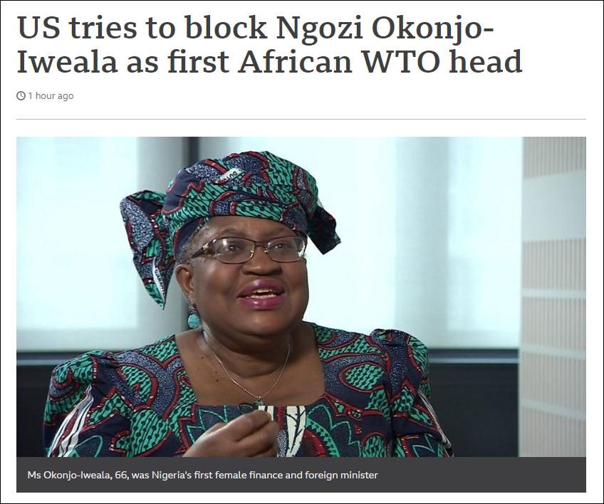 恩戈齐·奥孔乔-伊韦阿拉,BBC报道截图