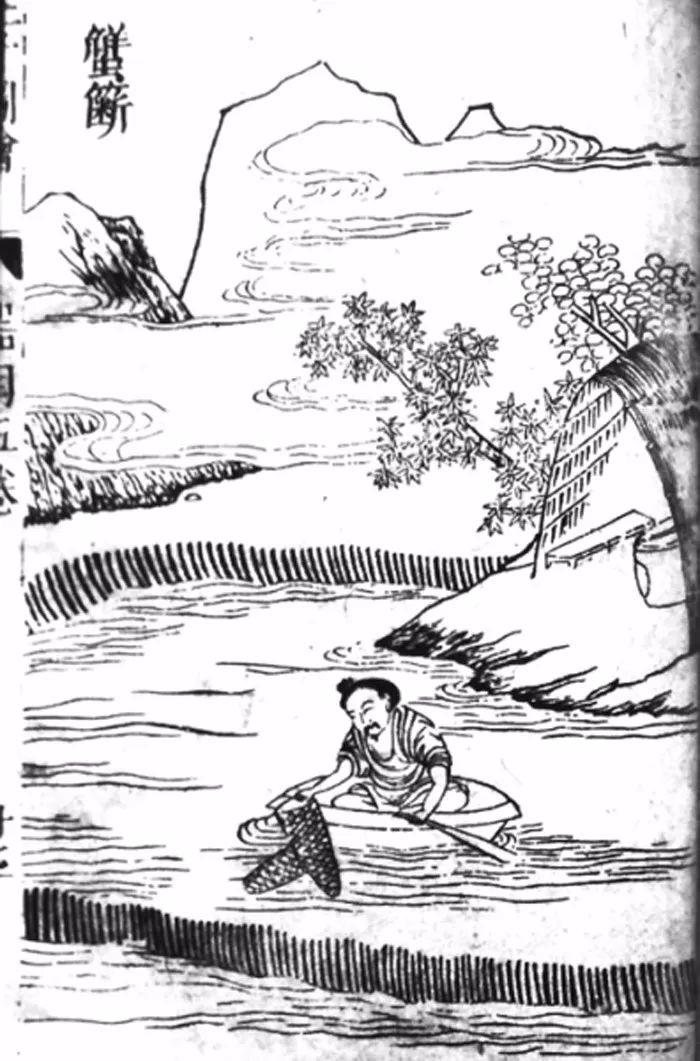 """古籍中绘制的""""蟹簖"""""""