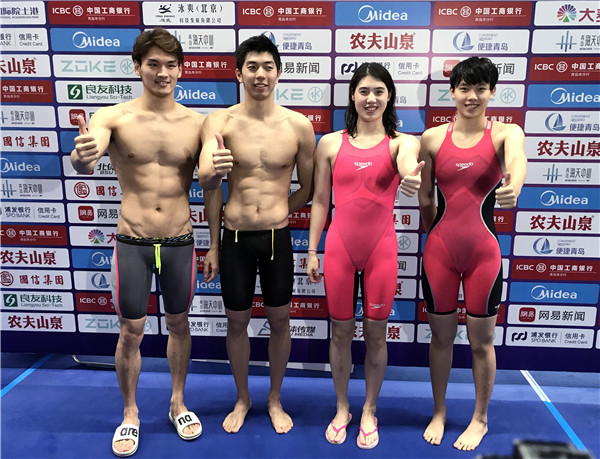 【博狗体育】国际泳联确认中国游泳接力世界纪录 奥运新夺金点