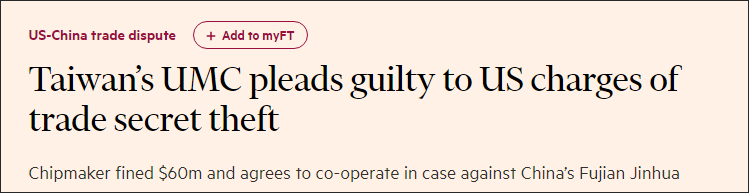 两男子在香港遭挥刀追砍!其中一人是内地富豪