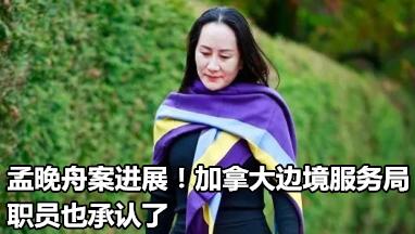 """N号房主犯赵博士一审被判40年 曾当庭翻供称""""很委屈"""""""