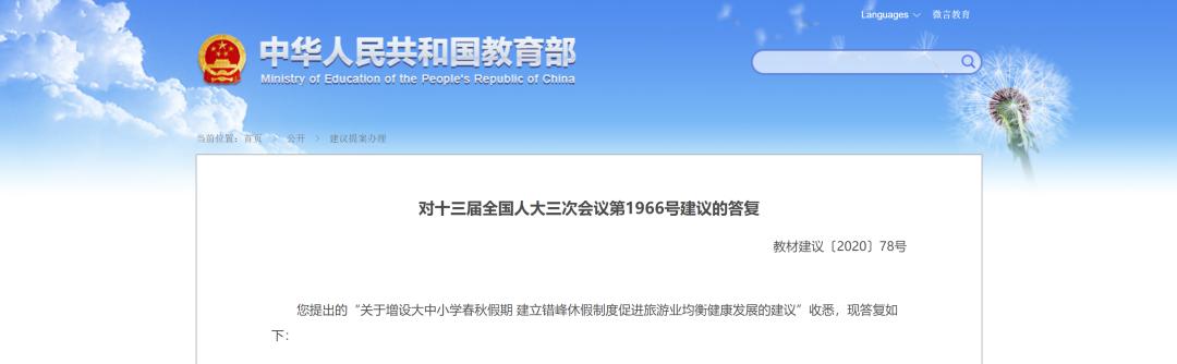 """5位乘客核酸阳性,这趟巴黎至天津的航班""""熔断""""2周"""
