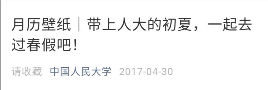 """最高法决定指令再审""""百香果女孩遇害案"""""""
