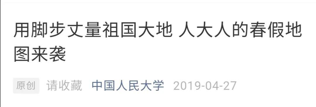 黑龙江新增47例确诊 88例无症状感染者