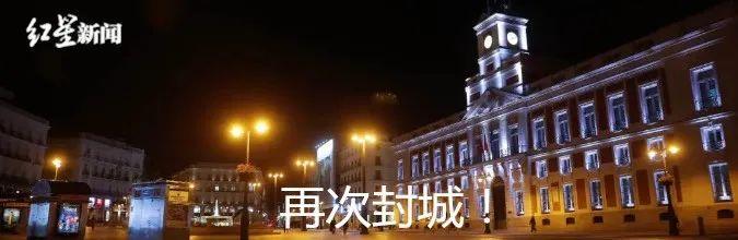 四川锦江宾馆:发现境外无症状感染者入住 暂停一切经营活动