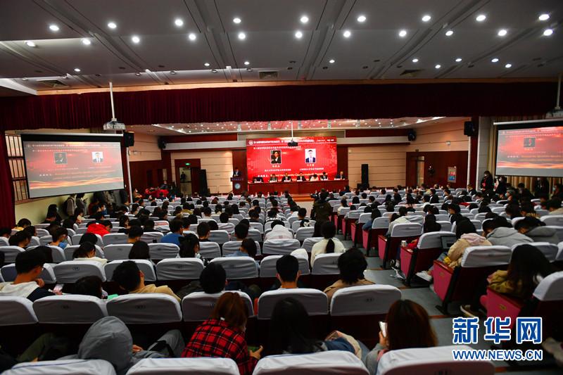 华中科技大学举行第八届张培刚发展经济学优秀成果奖颁奖典礼