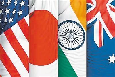美国、日本、印度、澳大利亚四国国旗(资料图片)