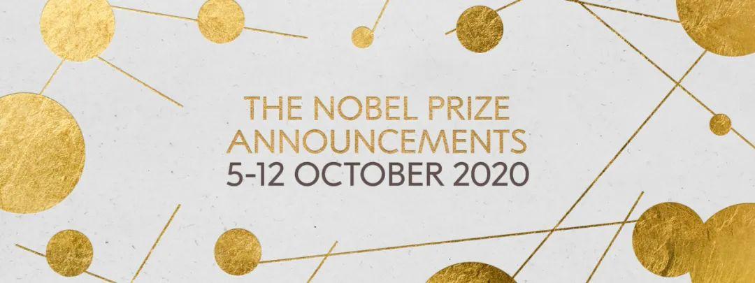 """诺贝尔奖将陆续公布 今年和平奖将成""""新冠和平奖""""?"""