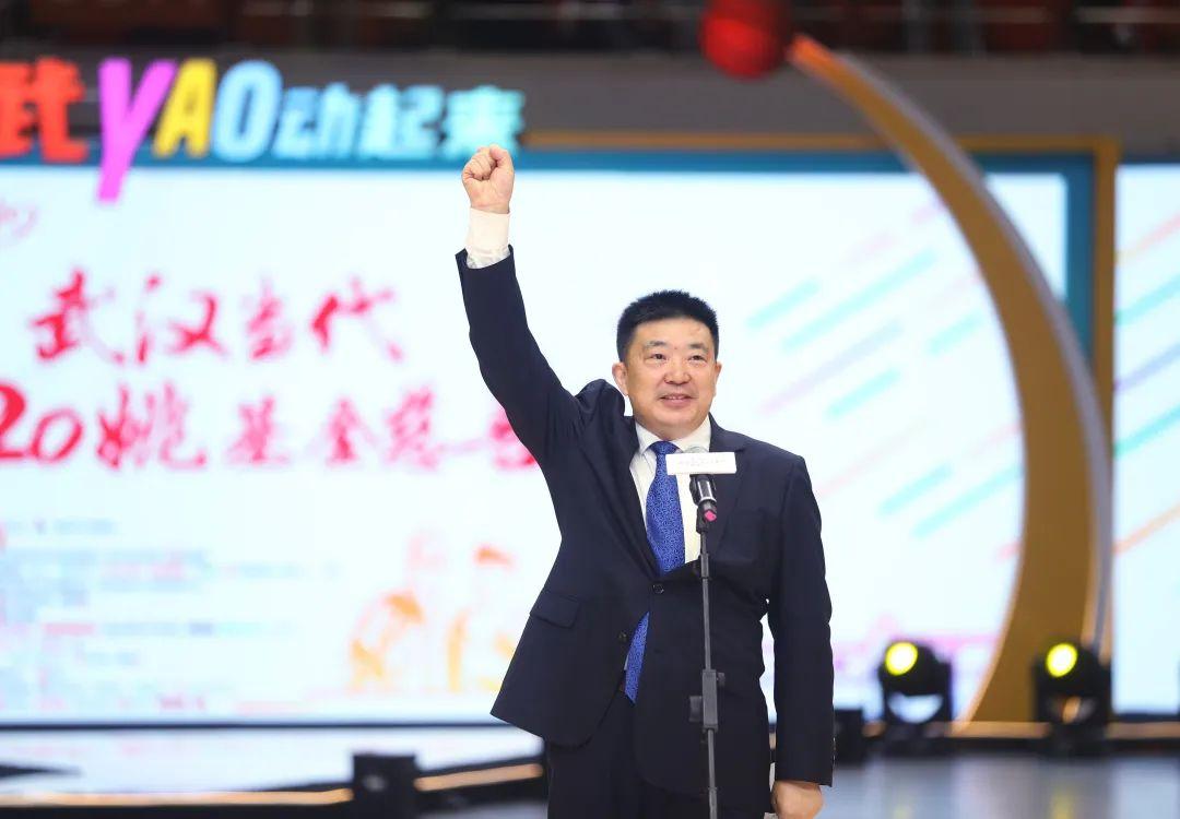武汉今世·2020姚基金慈善赛在汉举办