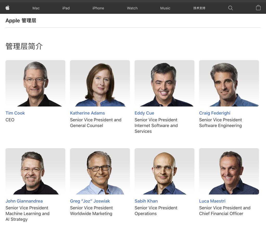 全球资讯_苹果更新领导团队网页 乔斯维亚克出任全球营销高级副总裁|菲尔 ...