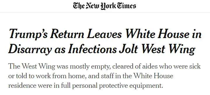 《纽约时报》:感染事件震动白宫西翼,特朗普的回归使白宫陷入混乱
