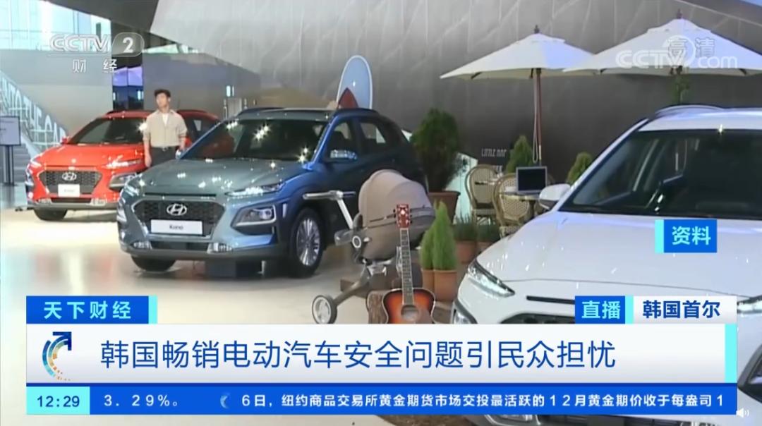 电池存起火隐患现代汽车召回超2 5万辆电动车 警告 Cnbeta Com