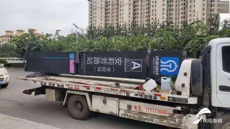 济南地铁8号线未批先建 济南轨交集团辟谣:不属实
