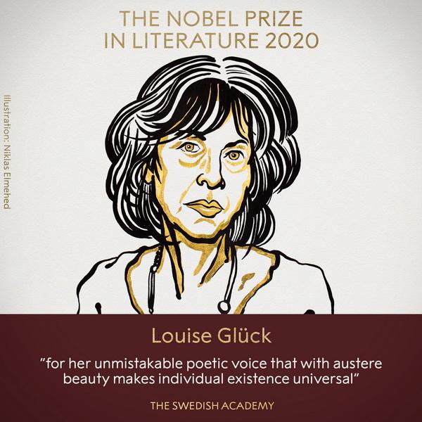 露易丝·格丽克获得了2020年度诺贝尔文学奖。