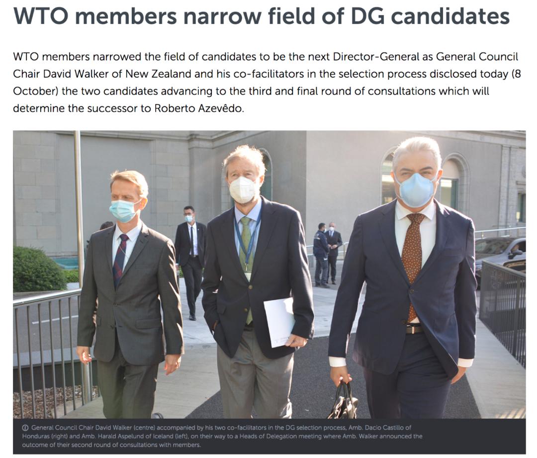 世贸组织成员缩小了总干事候选人的范围。/世贸组织官网截图