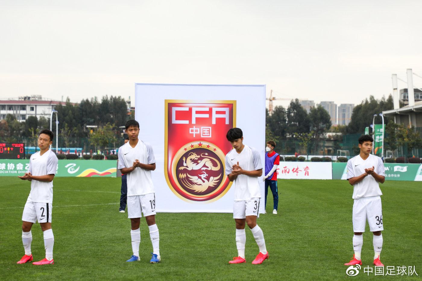 U19国青在中乙竞赛中。图片来历:我国足球队官微