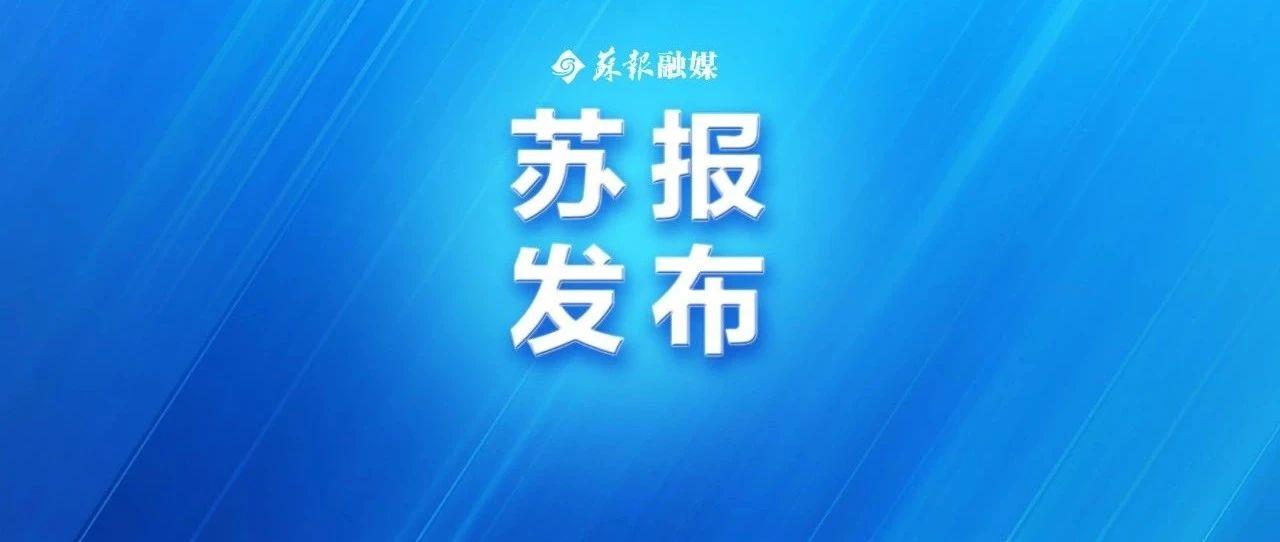 今年双11,松鹤楼手剥虾仁1万斤!
