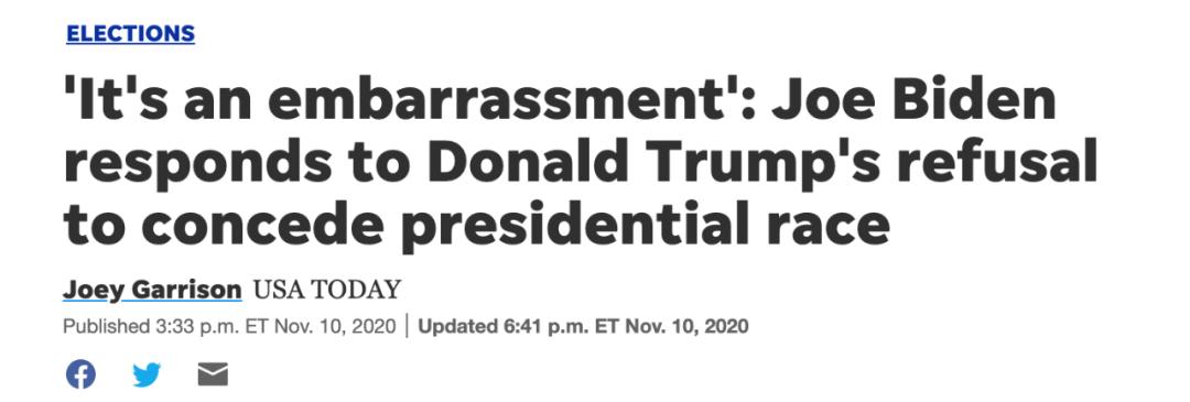 今日美国报道