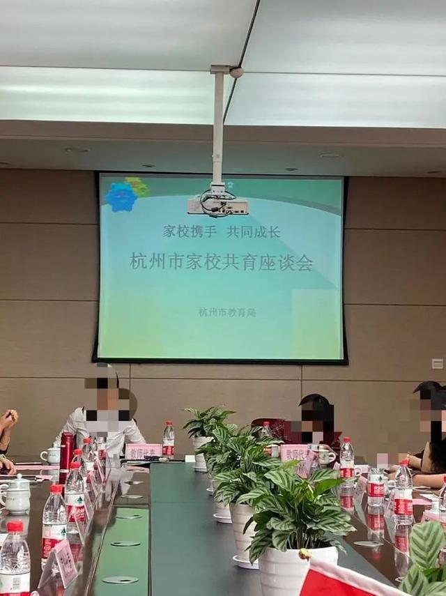 """双11前夜,杭州妈妈为这些事崩溃了!为此,杭州市教育局将出一份""""负面清单"""""""