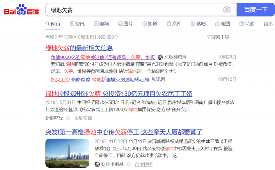 《【杏耀平台手机版登陆】私募良退方案遭证监会驳回,绿地还是不在乎?》