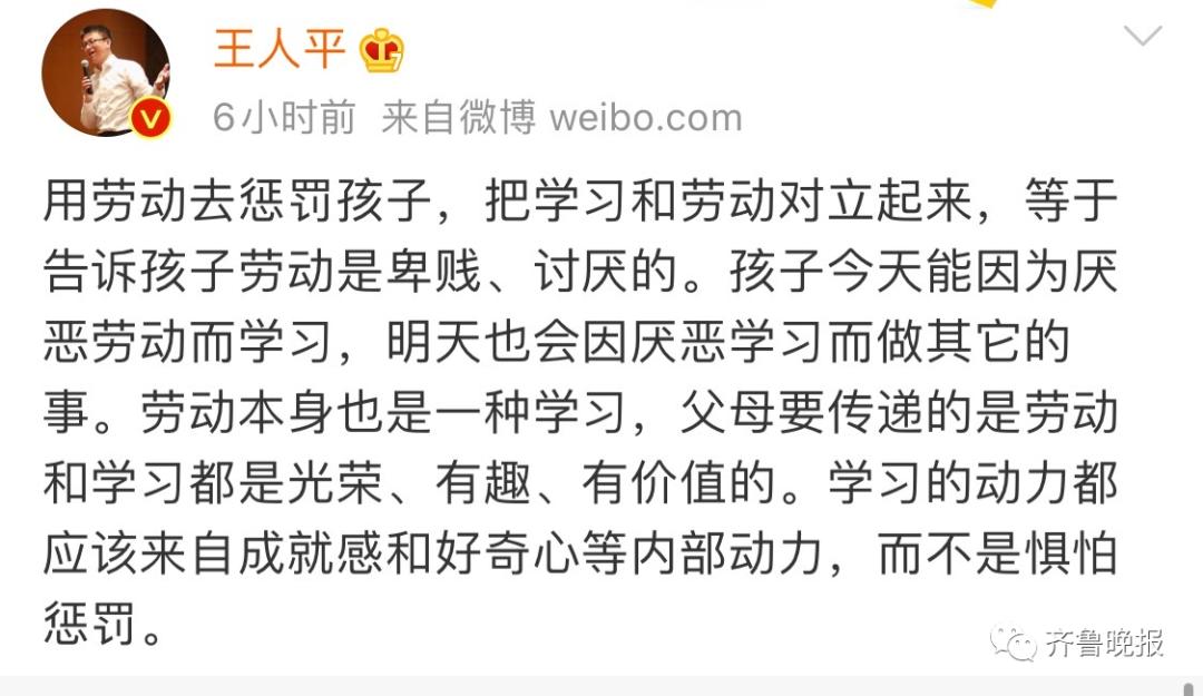 武汉理工坠亡研究生陶崇园导师王攀恢复招研资格