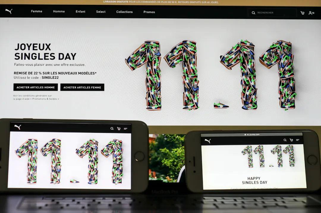 """▲这是11月10日在比利时布鲁塞尔拍摄的一个网站的""""双十一""""促销信休。新华社记者张铖摄"""