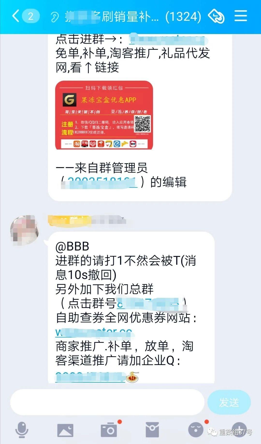"""6常态化疫情防控上海将守好""""进乡心""""、用好⊥灌测哨"""""""