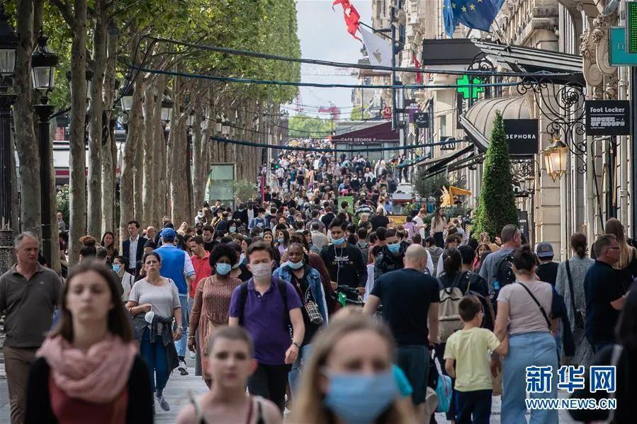 法国街头(原料图)