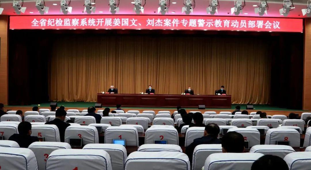 王书金案受害人哥哥:妹妹遇害25年家中未贴过春联