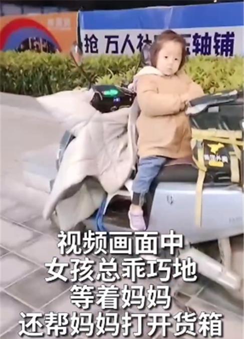 寒风中,妈妈带4岁女儿送外卖,令人赞叹:生活不易,为母则刚