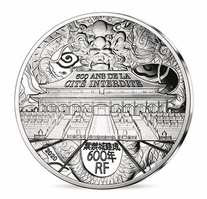 纪念故宫建成600年 巴黎造币局纪念币售罄