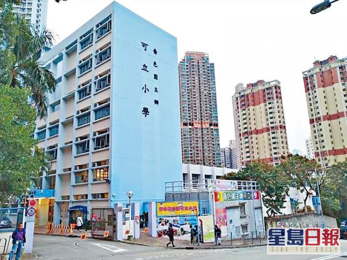可立幼学原料图(图片来源:香港《星岛日报》)