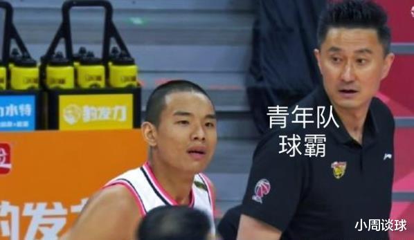 """广东队""""球霸""""刘权标上赛季表现不错,为什么这赛季突然消失了?"""